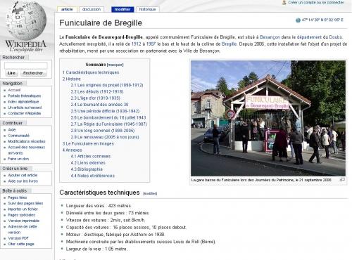 funiwikipedia.jpg
